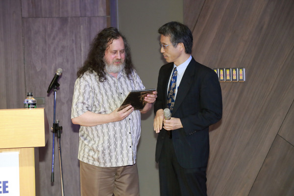 Richard Stallman in Hsinchu City